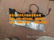 重汽豪沃A7遮阳罩灯(视宽灯)/WG9925720023  WG9925720024