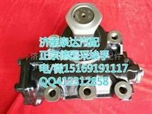 ZF8098957654重汽豪沃进口方向机总成/8098957654