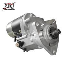 YTM电机DK10 EB100/EB200/EB300日野HINO起动机马达/0300-552-0420