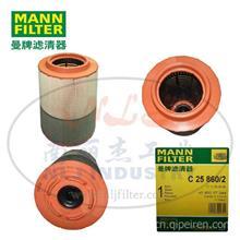 MANN-FILTER(曼牌滤清器)空滤C25860/2/C25860/2