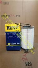 汉尼斯特T7 T5燃油滤清器芯O型201V12503-0061/201V12503-0061