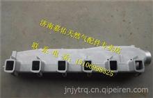 潍柴WD615发动机进气歧管612600112329/612600112329