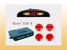 倒车雷达厂家供应数码BIBI倒车雷达/E36-4