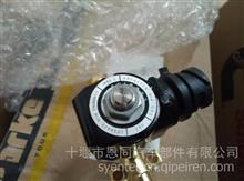 优价供应 东风康明斯国四尿素泵加热电磁阀/5288620