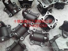 长期大量优势供应东风多利卡传动轴突缘叉 2201D-023-B/2201D-023-B
