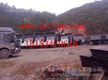 扬州盛达宽体矿用车配件 风罩/SZ9K869530301