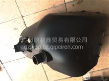 1156010-K20A0空气粗滤器总 成/1156010-K20A0空气粗滤器总 成