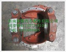陕汽重卡原厂配件陕汽德龙中桥减壳DZ91149320002