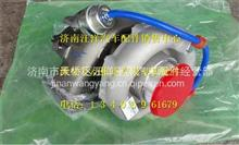 潍柴原厂增压器/612601110953