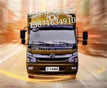 东风多利卡驾驶室/S3300