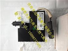 VG1560110426重汽天然气废气放气控制阀装置/VG1560110426