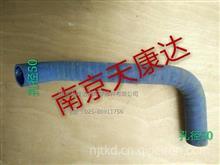 一汽解放道依茨大柴发动机配件 发动机水箱进水管/1303011-489/C