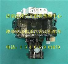 中国重汽MC11高压油泵总成200V11103-7792/200V11103-7792