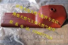 潍柴WP10CNG天然气发动机油底壳组件/612600150383