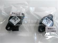 ballbet登录尿素泵压力传感器A040A034 5303018/A040A034 5303018