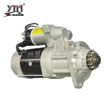 YTM昱特电机DE12TIA DH500-7 DH550-7大宇起动马达/65.226101-7074A