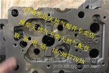 612600040559潍柴天然气汽缸盖/612600040559