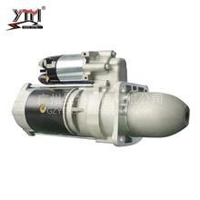 YTM昱特电机D1146 DH220-3 DH300-5 大宇起动马达/65.26201-7049