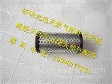 WG9716550107重汽天然气发动机CNG高压精滤器芯/WG9716550107