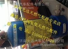 J5700-1107200A玉柴天然气发动机燃气低压过滤器/J5700-1107200A