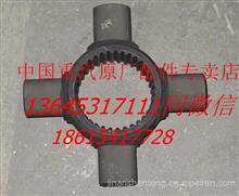 重汽豪沃曼桥MCY13差速器十字轴810W35608-0035/810W35608-0035