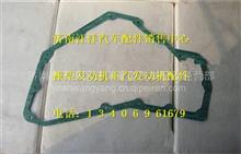 重汽发动机机油冷却器盖垫片/VG1540010015A