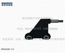 南汽跃进钻卡、超利卡全车配件批发 前减震器下支架总成(右)/2905Z530-112