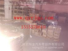 山东临工宽体矿用车配件空心螺栓/27150105271