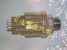 重汽豪沃A7 气压传感器 WG9925710003/重汽豪沃A7 气压传感器 WG9925710003