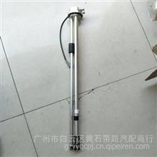 华菱汉马油箱浮子汉马油量传感器H6燃油传感器