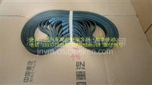 重汽 原厂压缩机皮带WG1500130017 6PK1020/WG1500130017 6PK1020