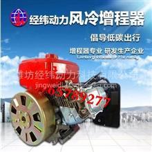 电动车增程器发电机的振动分析/JW150-3