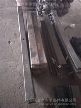 陕汽同力宽体矿用车配件后钢板弹簧第一片/87029110003-1