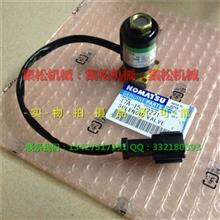 小松WA380/WA320/WA430变速箱电磁阀、空气滤清器/小松WA380/WA320/WA430变速箱电磁阀、空气滤清器