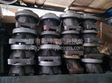 原厂东风军车配件 EQ2102叉形突缘总成1800E-150/1800E-150