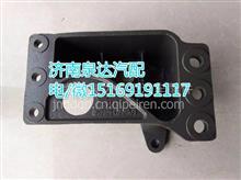 重汽方向机支架WG9925472015/WG9925472015