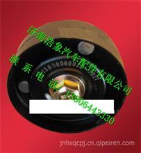 VG1246060006 612630060010德龙欧曼发电机皮带涨紧轮 潍柴惰轮/612630060010