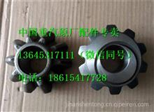 原厂陕汽德龙HD469差速器行星齿轮HD469-2403016/HD469-2403016