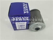 沃尔沃21408351柴油粗滤芯厂家直销/21408351