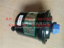 WG9925470033重汽豪沃动力转向油罐/WG9925470033