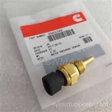东风天龙载货车水温度传感器3865346康明斯ISDE温度传感器/3865346