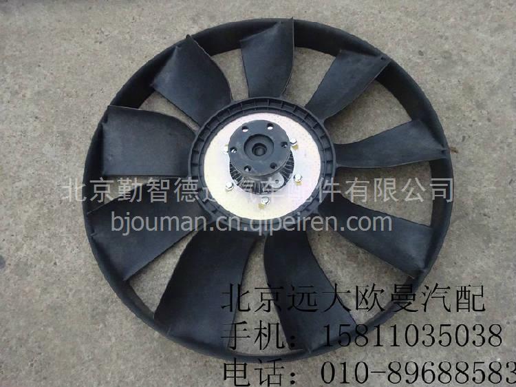 福田戴姆勒欧曼4974175x风扇总成(带硅油离合器)4974175x