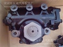 ZF8098957101方向机总成/zf8098957101