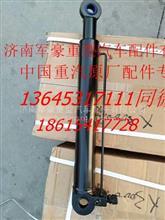 陕汽德龙X3000驾驶室翻转油缸总成DZ97259820102