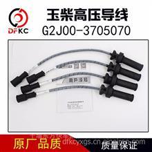 玉柴G2J00-3705070高压导线/G2J00-3705070玉柴高压导线