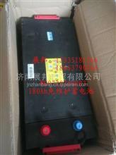 WG9720760003重汽豪沃180Ah免维护蓄电池/WG9720760003