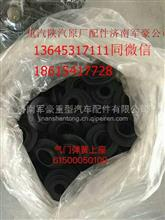 潍柴发动机配件WD615气门弹簧上座61500050109/61500050109
