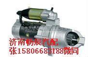 大柴6110、6113解放起动机QDJ27851/QDJ27851
