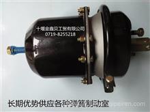 3530D-010/M14*82弹簧制动室 配140东风改型/乘龙/3530D-010/M14*82