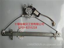 纯正原厂东风天龙电动玻璃升降器总成6104010-C0101/6104010-C0101
